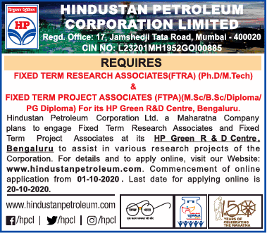 Hindustan Petroleum Corporation – Requires Ph.D, M.Tech, M.Sc, B.Sc, Diploma, PG Diploma Candidates as Research Associate / Project Associate | Last Date: 20-10-2020