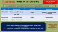 Walk-in Interviews for Fresher Candidates on 4th Oct. 2020 @ Hetero Ltd