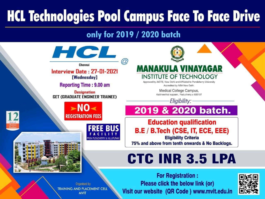 HCL Technologies Pool Campus Face to Face Drive for Fresher on 27th Jan' 2021